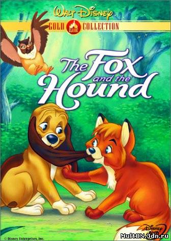 Лис и пес / The Fox and the Hound (1981)
