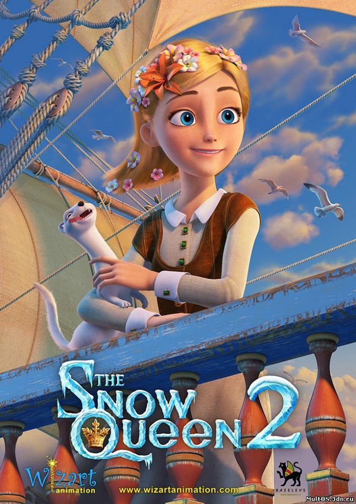 Снежная Королева 2